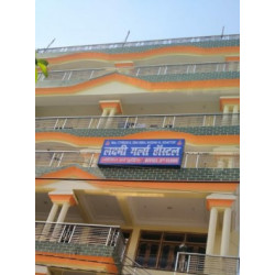 LAXMI GIRLS HOSTEL Kankarbagh Logo